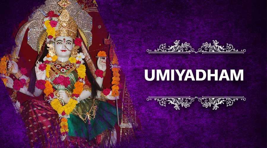 Umiyadham
