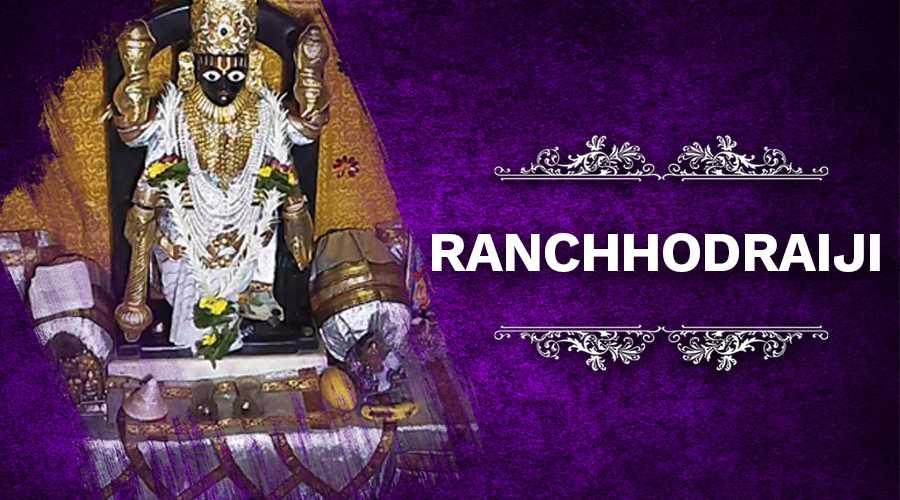 Ranchhodraiji