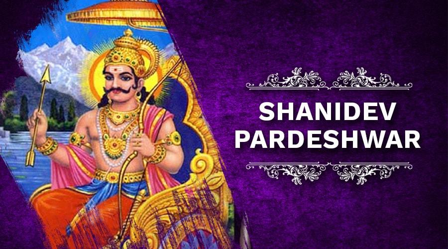 Pardeshwar Temple