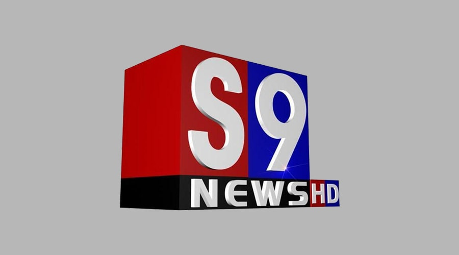 S9 News Channel