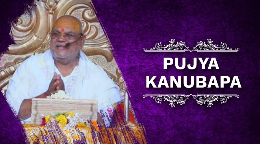 Shree Ramkatha By Shri Kanubapu Rajguruji Part 04