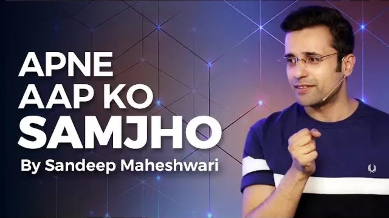 Understand Yourself - Motivational Video By Sandeep Maheshwari
