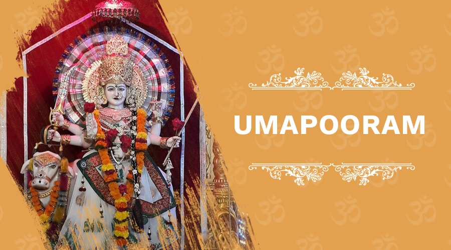UmaPooram - NewDindoli