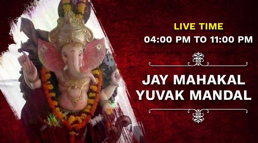 Jay Mahakal Yuvak Mandal